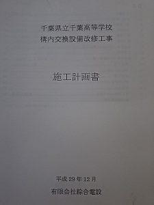 DSC_3343