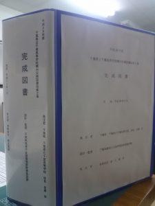 レポート完成!