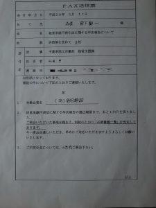 DSC_3857