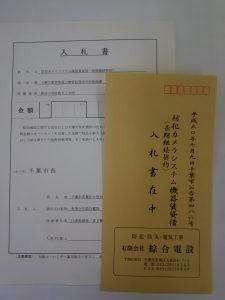 DSC_3879