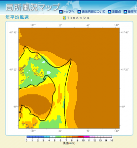 ©2002-2007 Japan Weather Association, NEDO